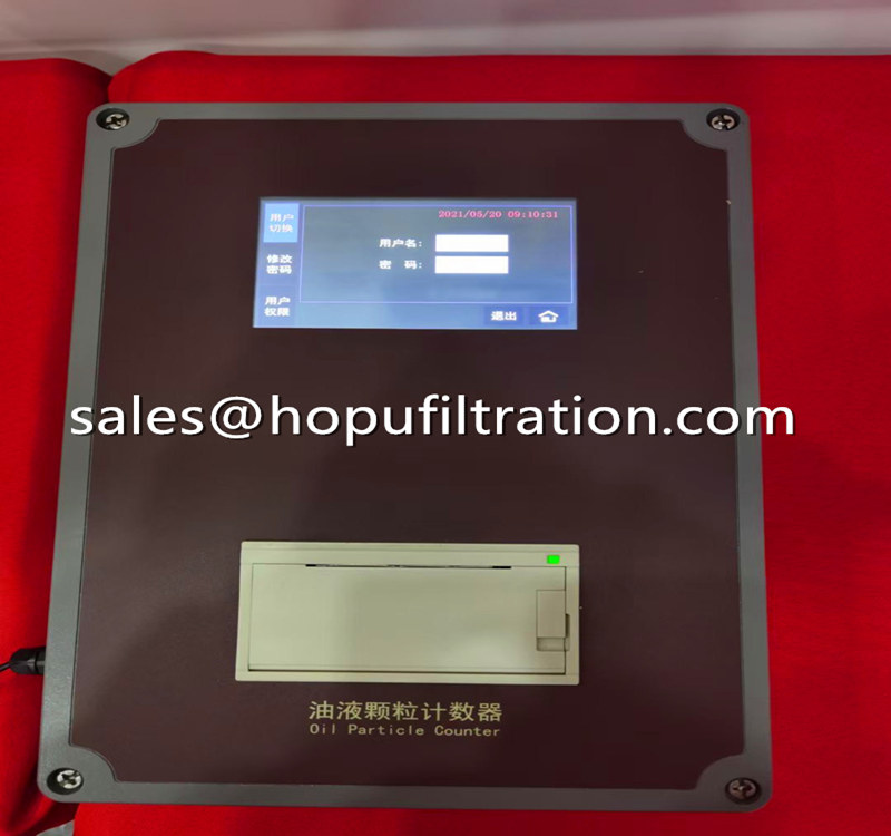 lube oil particle counter.jpg