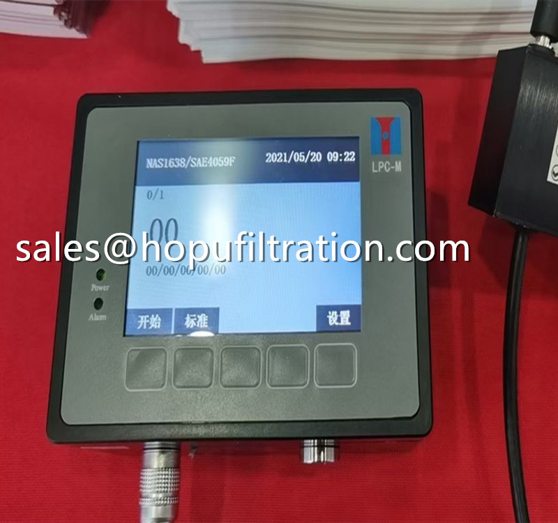 2 oil particle counter_副本.jpg