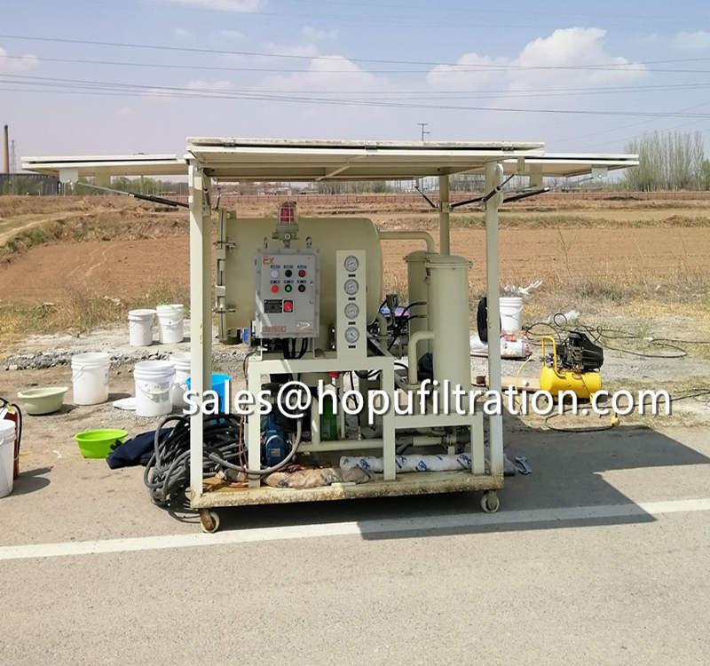 1 diesel oil purifier_副本.jpg