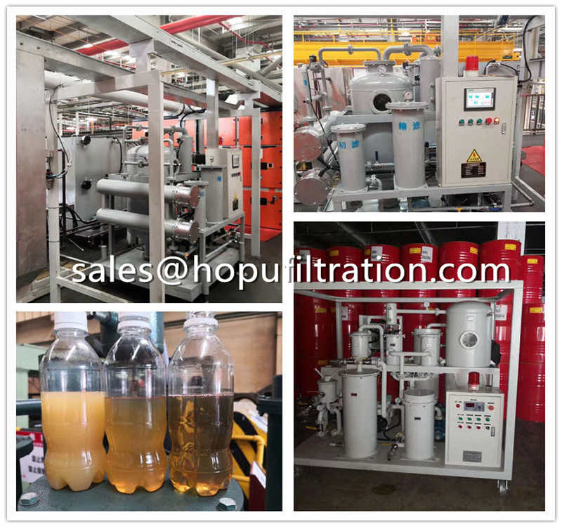 1 lube oil filtration machine.jpg